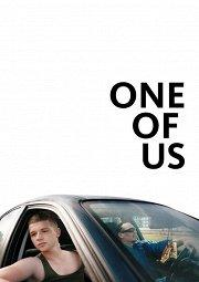 Постер Один из нас