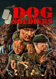 Постер Псы-воины