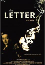 Постер Письмо