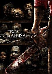 Постер Техасская резня бензопилой