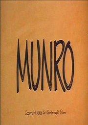 Постер Манро