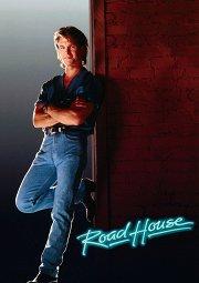 Постер Дом у дороги