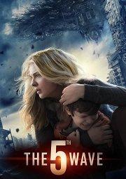 Постер 5-я волна