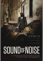 Постер Звуки шума