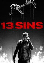 Постер 13 грехов