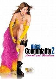 Постер Мисс Конгениальность-2: Прекрасна и опасна