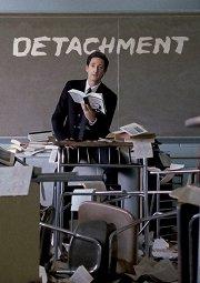 Постер Учитель на замену