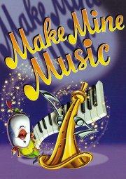 Постер Сыграй мою музыку
