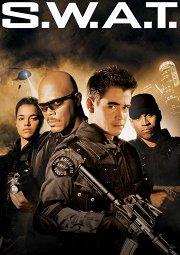 Постер Спецназ города ангелов