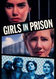 Постер Девушки в неволе