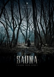 Постер Сауна