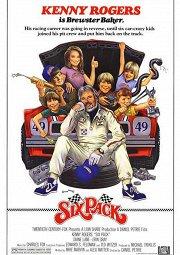 Постер Банда шести