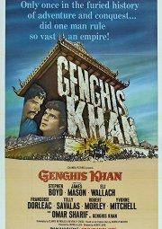 Постер Чингисхан