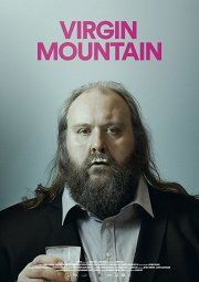 Постер Непорочная гора