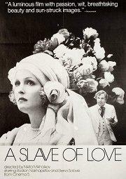 Постер Раба любви