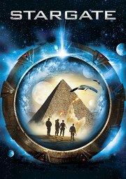 Постер Звездные врата