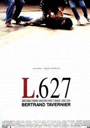 Постер Полицейский отряд Л-627