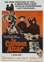 Постер Проклятие темно-красного алтаря