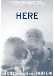 Постер Мгновение любви