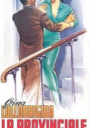 Постер Провинциалка