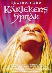 Постер Язык любви