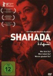 Постер Шахада
