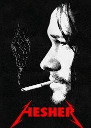 Постер Хешер