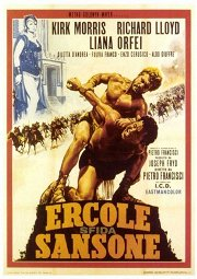 Постер Геракл против Самсона