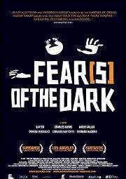 Постер Страх(и) темноты