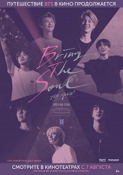 Постер BTS: Bring The Soul. The Movie