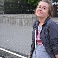 Фото Ира Сергушина