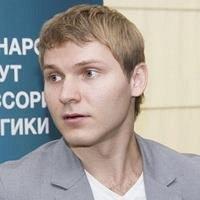 Фото Васька Смирнов