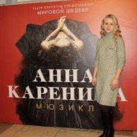 Фото Настя Снопкова