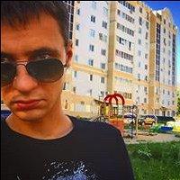 Фото Дима Коновалов