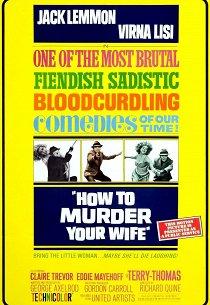 Как убить свою жену
