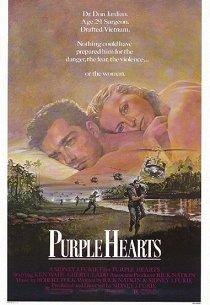 Пурпурные сердца