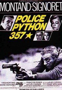 Пистолет «Питон-357»