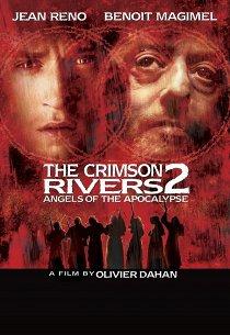 Багровые реки-2: Ангелы апокалипсиса