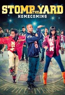 Братство танца-2: Возвращение домой