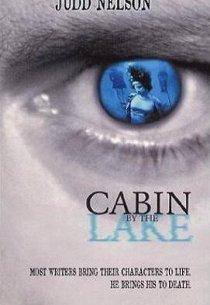 Убийство на озере
