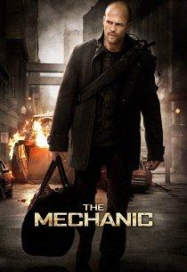 Механик