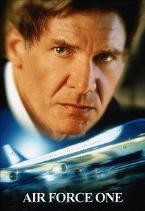 Самолет президента