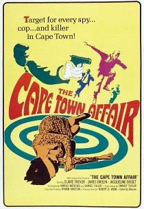 Кейптаунская афера