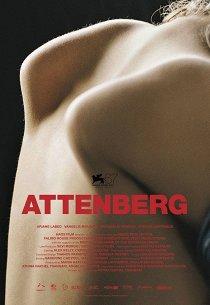 Аттенберг