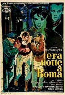 В Риме была ночь