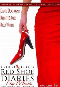 Дневники красной туфельки