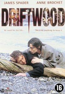 Дрифтвуд