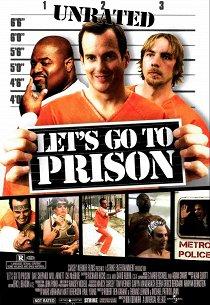 В тюрьму!