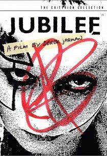 Юбилей
