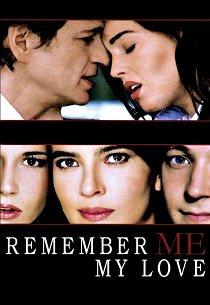 Помни обо мне